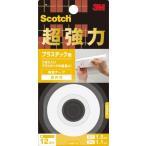 超強力両面テープ プラスチック用(屋内用)厚み1.1×幅12ミリ長さ1.5M ネコポス便対応
