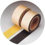 屋外用滑り止めテープ 凹凸面・シマ鋼板用 幅50ミリ