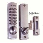 暗証番号式補助錠(鍵) デジタルロック スーパースリム