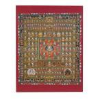 仏画ポスター 胎蔵界曼荼羅 81019仏具 仏教 大日如来