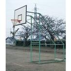 パイプ製バスケットゴール一般用(定置式)(組)
