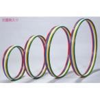 カラーリング[品名:カラーリング小 5色各1本組][直径×太(mm):650×φ19]