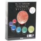 アーテック My Art Collection ラインシェード 091007