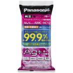 【送料無料】パナソニック 消臭・抗菌加工「逃がさんパック」(M型Vタイプ) 3枚入り  AMC-HC12