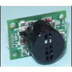 ハギソニック 異方性超音波センサー・モジュール(送受信兼用)HG-M40DAI