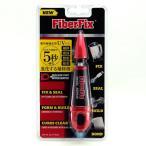 FiberFix 紫外線硬化型補修剤 UVリペアペン 5g GON-UVP2