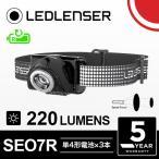 LED LENSER レッドレンザー SEO7R Black 6007-RB
