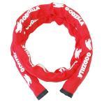 GODZILLA ロゴ入り繊維カバー 201 レッド SL-2011-R 165-01001