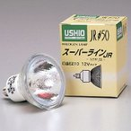 ウシオ USHIO ハロゲンランプ EZ10 径50 50W形 35度 JR12V35WLW/K/EZ-H