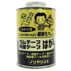 ワイエステック YS ノリクリンS 丸缶 500ml ガムテープ・両面テープはがし