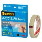 3M スリーエム スコッチ あとではがせるテープ 15mm×30m 821-3-15