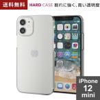 エレコム ELECOM iPhone12 mini ケース カバー シェルケース メガネフレーム素材 薄型 スリム 軽い スイスEMS社製「TR-90」 シンプル PM-A20ATRCR▽▼