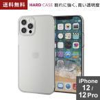 エレコム ELECOM iPhone12 iPhone12 Pro ケース カバー シェルケース メガネフレーム素材 薄型 スリム 軽い スイスEMS社製「TR-90」 PM-A20BTRCR▽▼