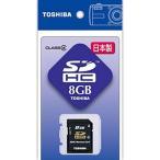 東芝 SDHCメモリカード 8GB Class4 SD-F08GTS