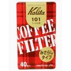 webby shopで買える「カリタ ブラウン 101濾紙(40枚入) 1-2人用」の画像です。価格は117円になります。