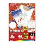 コクヨ カラーレーザー&インクジェット用紙 和紙 厚口両面印刷用 A4 10枚入 KPC-W1310