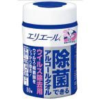 大王製紙 エリエール 除菌できるアルコールタオル ウィルス除去用 本体 80枚 3020726