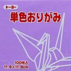 単色折紙11.8CM 131