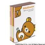 ナカバヤシ リラックマ 5冊BOXポケットアルバム  ア-PL-1021-10