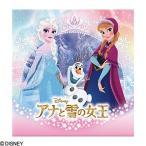 ナカバヤシ ディズニー フエルアルバムDigio ビス式 Lサイズ プラコート台紙 アナと雪の女王 ア-LP-131