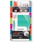ナカバヤシ Digio2 ニンテンドーnew3DSLL/new3DS用 AC充電器 3DSAC01 ミントホワイト JYU-3DSAC01MW