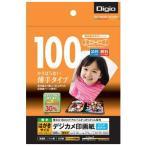 ナカバヤシ インクジェット用紙 デジカメ印画紙 強光沢・薄手 はがき 100枚 LSK-PC-100G