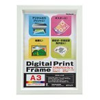 ナカバヤシ デジタルプリントフレーム A3/B4 フ-DPW-A3-W ホワイト