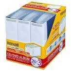マクセル maxell CD/DVDバインダー ブラック(不織布付き) BND-24BK.3BOX