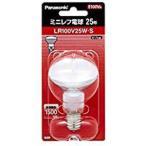 webby shop提供 インテリア・寝具通販専門店ランキング17位 パナソニック ミニレフ電球 25形 LR100V25W・S