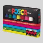 三菱鉛筆 ポスカ 太字 8色 PC8K8C