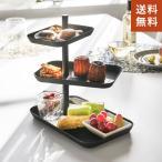 山崎実業 キッチン3段トレー タワー ブラック 4281☆★