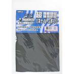和気産業 WAKI ハネナイトスポンジ HNS004 6235600