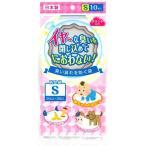 日本技研 防臭袋 臭い漏れを防ぐ袋 Sサイズ 10枚入 BB-S1