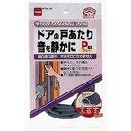 ニトムズ クッションソフトテープ P型 グレー E0141