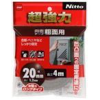 ニトムズ 日東 超強力両面テープ 粗面用 20mm×4m T4593