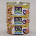 アイリスオーヤマ 美食メニュー3Pツナ一本仕込み かつおぶし入りゼリー仕立て 70g×3 CB-70KJ×3P ◇◇