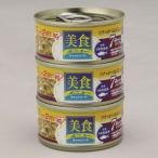 アイリスオーヤマ 美食メニュー3Pシニア用ツナ一本仕込み かつおぶし入りとろみ仕立て 70g×3 CBS-70K×3P ◇◇