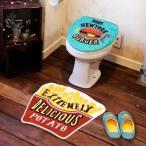 オカトー Cozydoors トイレ2点セット U・O型用 Burgershop