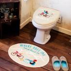 オカトー Cozydoors トイレ2点セット U・O型用 Cycling