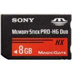 SONY ソニー メモリースティック PRO-HG デュオ MS-HX8B