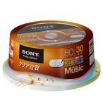 SONY ソニー オーディオ用 CD-R 80分 700MB 30枚 カラーレーベル 30CRM80HPXP