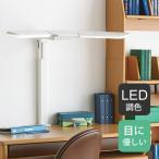 【7月15日前後入荷予定】コイズミファニテック エコレディ LEDモードコントロールツインライト ECL-546