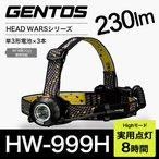 GENTOS HEADWARS е╕езеєе╚е╣ е╪е├е╔ежейб╝е║ LEDе╪е├е╔ещеде╚ HW-999H