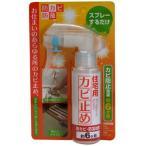 日本ミラコン産業 住宅用カビ止め剤 80ml MSS-105