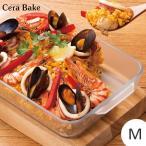 石塚硝子 セラベイク Cera Bake レクタングルロースター M K-9428