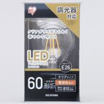 アイリスオーヤマ LEDフィラメント電球 E26 60W 調光 810lm クリア 電球色 LDA7L-G/D-FC