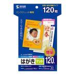 5880円(税込)以上で送料無料!
