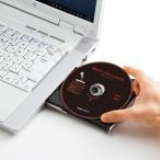 サンワサプライ マルチレンズクリーナー(湿式) CD-MDW