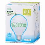 オーム電機 電球型蛍光灯 エコ電球 G型 E26/60形 昼白色 EFG15ED/12