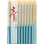 亭竹天削箸 20膳 WT-01